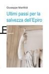 Ultimi passi per la salvezza dell'Epiro di Giuseppe Manfridi Lepisma
