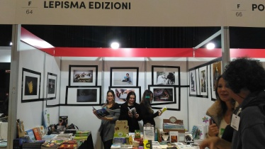 Lepisma Edizioni plpl 2017 (27)
